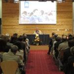 Conférence Père Bonnet Creutzwald